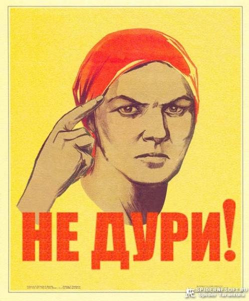 Ответственный Блоги Понедельник. Все главные события и новости Тольятти